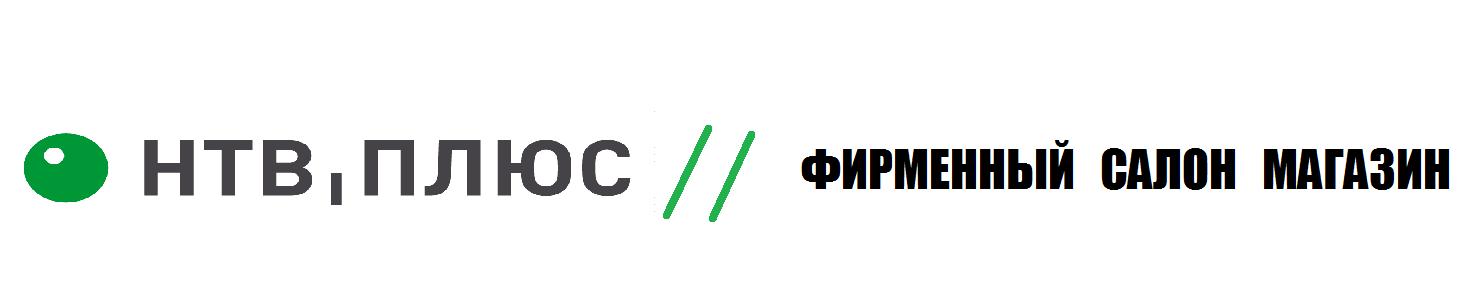НТВ ПЛЮС КАЗАНЬ