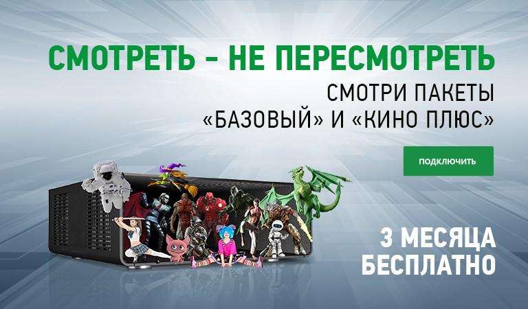 3mes-heroes-768x450-z