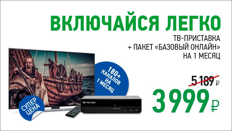 Vkluchaysa-768x450-sept-zpd